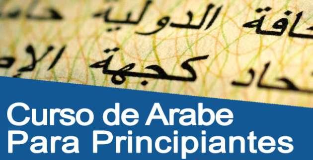 curso de arabe online