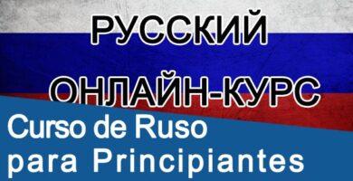 curso de ruso online