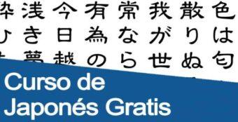 curso gratis de japonés
